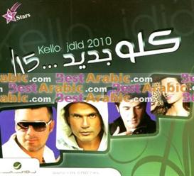 rotana jadid 2010