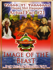 actual fact #21 image of the beast