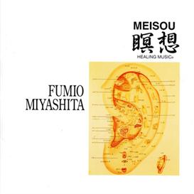 fumio miyashita meisou 320kbps mp3 album