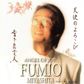 fumio miyashita angel of joy 320kbps mp3 album