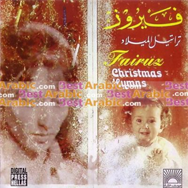 christmas jingles by fairuz