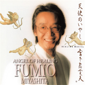 fumio miyashita angel of healing 320kbps mp3 album