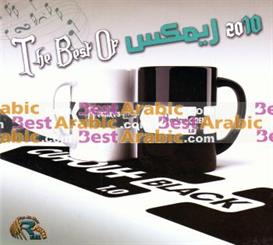 arabic remixes 2010