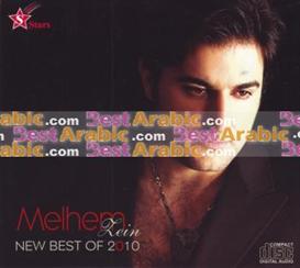Melhim Zein - New Best Of 2010 | Music | World