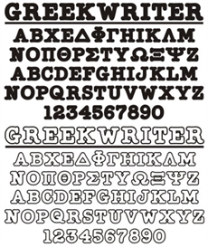 greekhouse greekwriter set