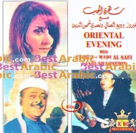 fairuz + wadi al safi + nasri shamsedin - oriental evening