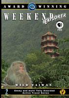 weekend explorer  wild taiwan