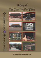 stock footage collections  beijing & the great wall of china royalty free stock footage