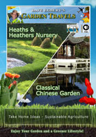 garden travels  heaths & heathers nursery/ classical chinese garden