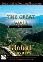 global treasures  great wall china