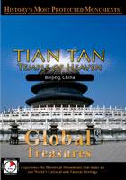 global treasures  tian tan temple of heaven beijing, china