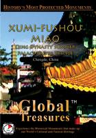 global treasures  xumi-fushou-miao qing dynasty summer palace outer temple chengde, china