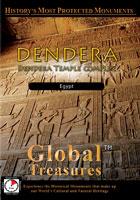 global treasures  dendera dendera temple complex, egypt