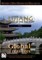 global treasures  lijiang venice of the far east china