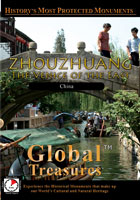 global treasures  zhouzhuang the venice of the east china