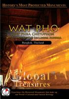 global treasures  wat pho wat phra chetuphon the temple of the reclining buddha bangkok, thailand