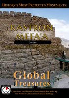 global treasures  kastron mefa'a jordan