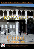 global treasures  damascus syria