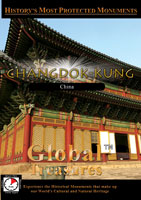 global treasures  changdok-kung south korea