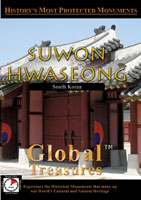 global treasures  suwon hwaseong south korea