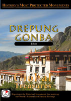 global treasures  drepung tibet
