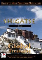 global treasures  shigatse tibet