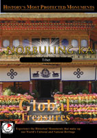 global treasures  norbulingka tibet