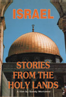 israel stories from the holy lands