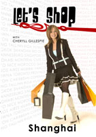 Let's Shop  SHANGHAI China | Movies and Videos | Action
