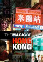 the magic of hong kong