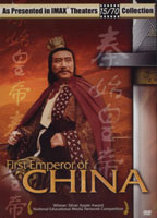 imax  first emperor of china