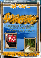 On Tour...  THE ALISHAN FOREST RAILWAY A Journey By Narrow Gauge Into The Taiwanese Mountains | Movies and Videos | Action