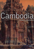 Cambodia | Movies and Videos | Action