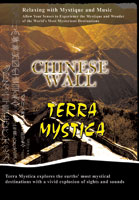 Terra Mystica  CHINESE WALL China | Movies and Videos | Action