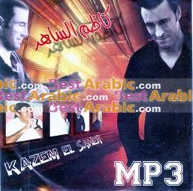 kazem el saher mp3 - all songs