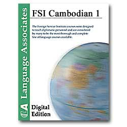 fsi cambodian digital edition, level 1, unit 1 - free sample