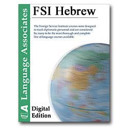 fsi hebrew basic course, units 1-4 - free sample