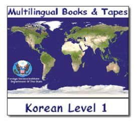 fsi basic korean course, level 1, units 1-2 - free sample