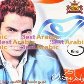 Amr Diab - Aktar Wahed | Music | World