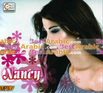 tarab nancy ajram mp3