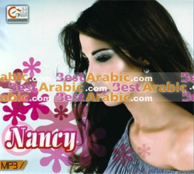 NANCY MP3 CHATER CHATER GRATUIT AJRAM TÉLÉCHARGER
