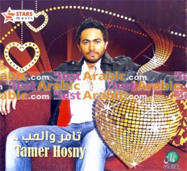 Tamer Hosny - Valentine 2011 | Music | World
