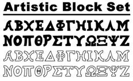 greekhouse artistic block set