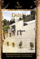 delphi the museum dvd pissanos