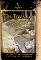 the treasures of ancient hellas the museum of athens acropolis dvd pissanos