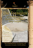 The Treasures of Ancient Hellas Epidauros Asclepios Holy Temple DVD Pissanos | Movies and Videos | Other