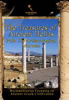 the treasures of ancient hellas pella the archaeological museum dvd pissanos