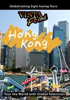 vista point hong kong china dvd global television arcadia films