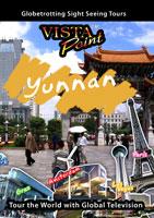vista point yunnan china dvd global television arcadia films