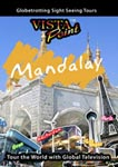 Vista Point MANDALAY Myanmar DVD Global Televison Arcadia Films | Movies and Videos | Special Interest